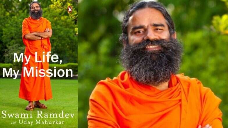 swami-ramdev-autobiography-my-life-my-mission