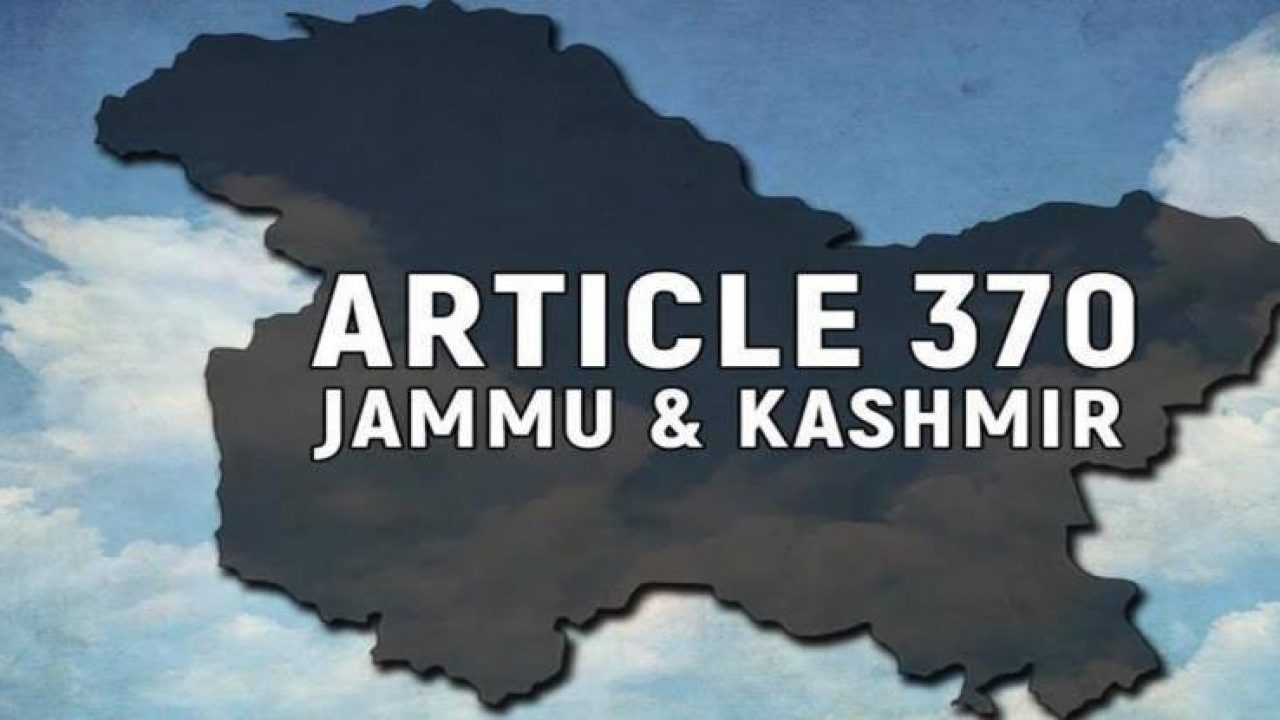article-370-removed-in-jammu-kashmir