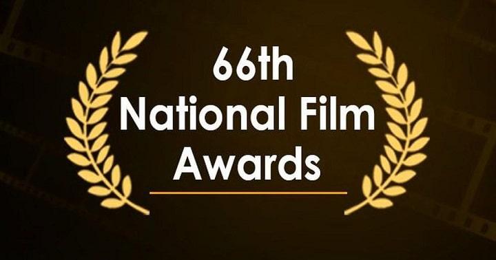 national-film-award